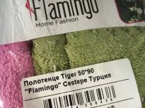 Полотенце. Flamingo. Cestepe Tiger.